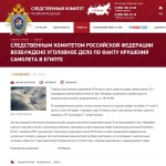 sledcom_ru_news_item_983867