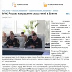 www_mchs_gov_ru_dop_info_smi_news_item_5217950