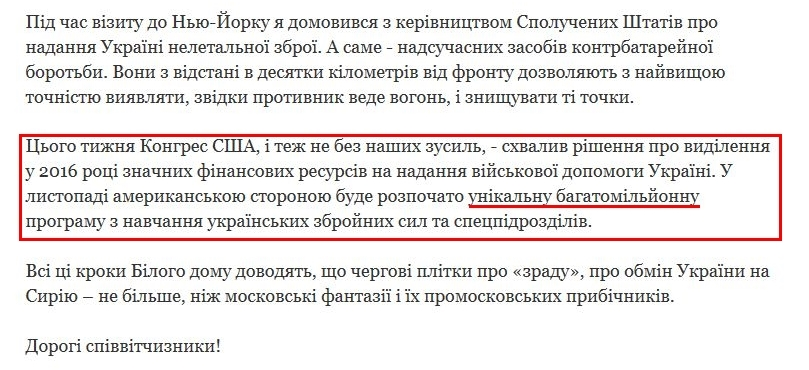 www_president_gov_ua_news_zvernennya-prezidenta-ukrayini-shodo2