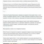 kremlin.ru-20151117-020feee2a85d254933aef6774f45e40c