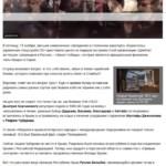 riafan_ru_476887-sbu-i-igil-arest-v-borispole__utm_source