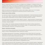 russian_rt_com_article_127626