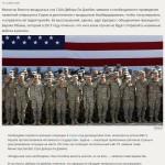 russian_rt_com_article_129159