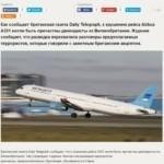 russian_rt_com_inotv_2015-11-08_DT-K-krus