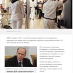 tass_ru_mezhdunarodnaya-panorama_2413534