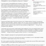 www_gazeta_ru_social_2015_11_06_78