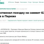 www_interfax_ru_world_479216