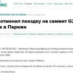 www_interfax_ru_world_479216
