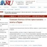 www_mk_ru_incident_2015_11_14_kompaniya