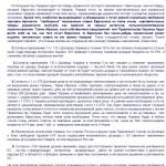www_warandpeace_ru_ru_analysis_view_83731