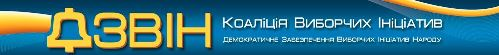 www_dzvin_in_ua_1
