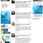 dif_org_ua_ua_index_htm