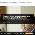 osf_org_ua