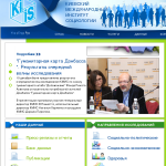 www.kiis.com.ua