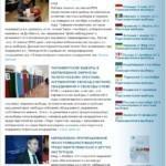 www_epde_org_ru
