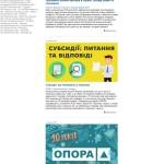 www_oporaua_org