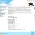 www_ec_kharkiv_edu_eurasia_fund