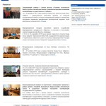 www_hss_kiev_ua