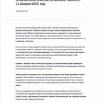kremlin.ru-20150909-b1f04c9769d531ac206b0f7536cd3067