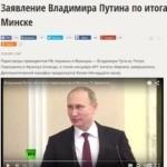 russian_rt_com_article_73850