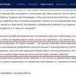 kremlin_ru_events_president_news_50499
