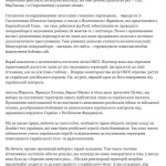 www_president_gov_ua_news_zvernennya-prezidenta-ukrayini-shodo
