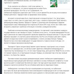 www_odnako_org_blogs_v-kogo-nashi-raketi-popali-v-sirii-kto-krichit-tomu-i-bolno