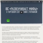 russian_rt_com_article_138871